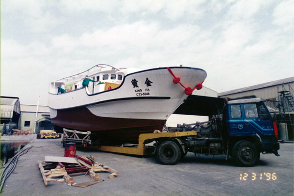 1st fishing vessel